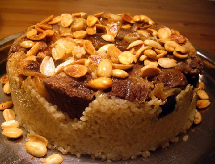 maqluba recipe